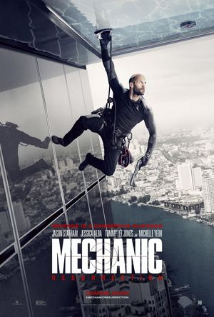 """Mechanic: Resurrection"" Review"