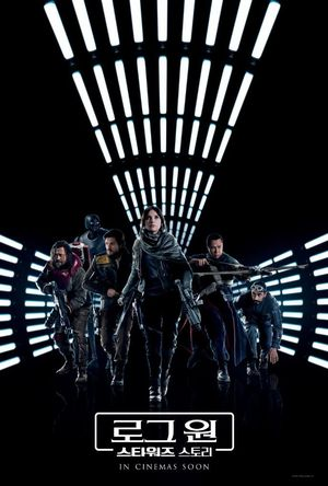 New 'Rogue One' international poster shows off the heroes of