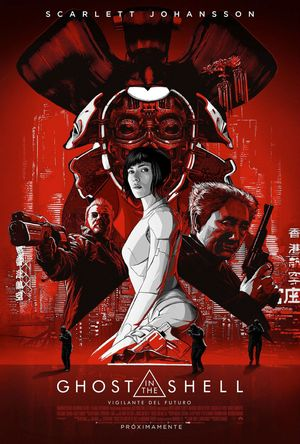 International poster for Ghost in the Shell