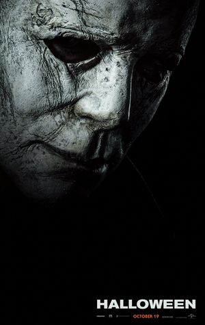 Halloween Official Poster - Blumhouse Productions