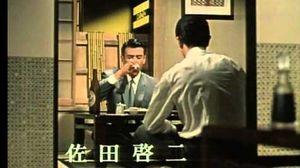 An Autumn Afternoon 1962 Trailer