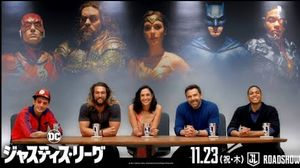 This message applies to non-Japanese Justice League fans too