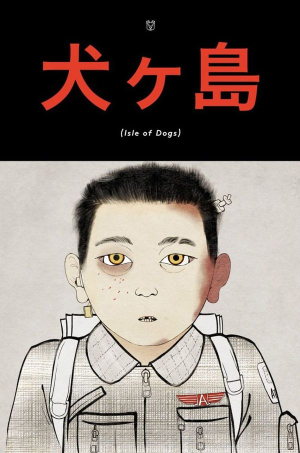 Wes Anderson's Next Film Revealed, Cast Announced for 'Isle of Dogs'