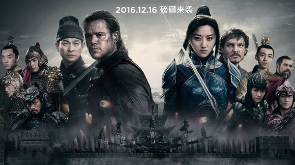 """The Great Wall"" Review"