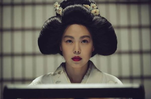 The Handmaiden: Director's Cut