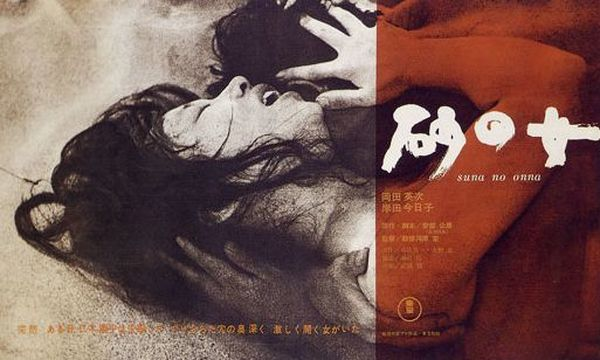 Woman in the Dunes: A very sandy Japanese classic