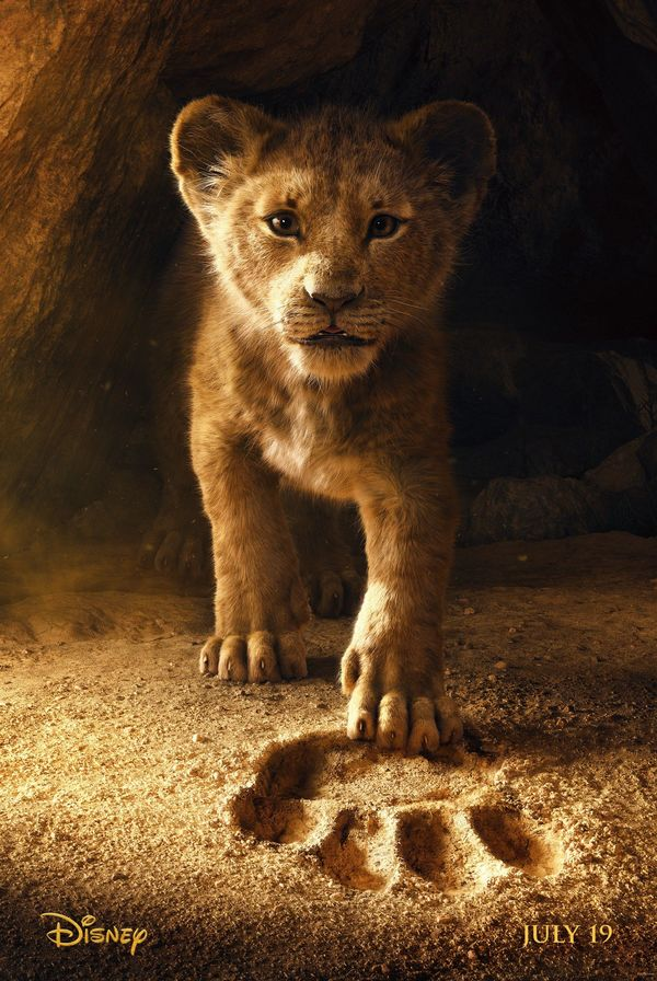 'The Lion King' Official Teaser Trailer
