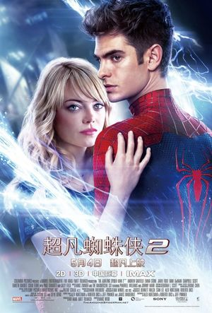 Asian poster for The Amazing Spider-Man 2