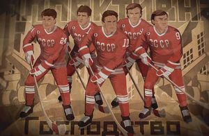 Illustrated Red Army team