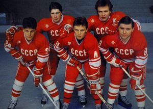 Red Army hockey team