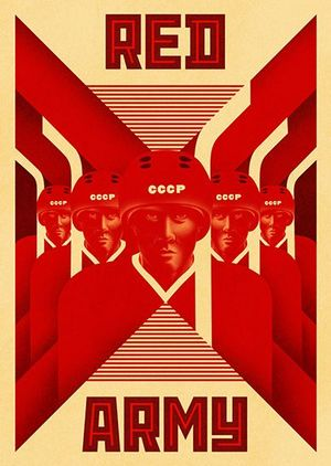 Red Army CCCP poster