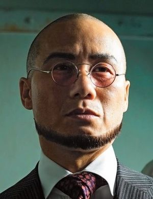 First Image of B.D. Wong as Dr. Hugo Strange in Gotham