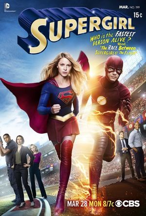 Official Poster for Supergirl/Flash Crossover Pays Homage to