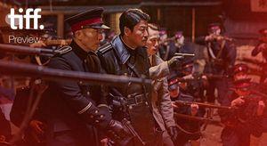 TIFF 2016 Asian Cinema Banner