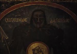 Mural of Darkseid