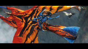Avatar Special Edition