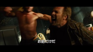 Official X-Men: Days Of Future Past Japanese TV advert