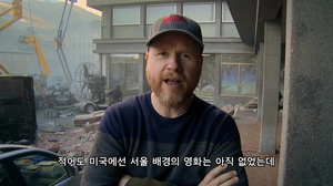 Joss Whedon Has a Message for the People of Seoul from The Avengers: Age of Ultron Set