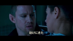 Official Japanese Trailer for Jupiter Ascending