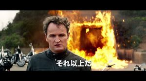 New Japanese Trailer for 'Terminator Genisys'