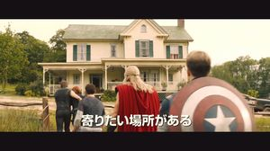 Avengers: Age Of Ultron gets emo Japanese trailer
