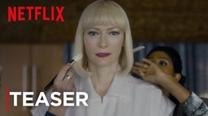 'Okja' Teaser Trailer with Tilda Swinton and Jake Gyllenhaal