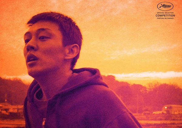 TIFF18 Preview: Asian Cinema